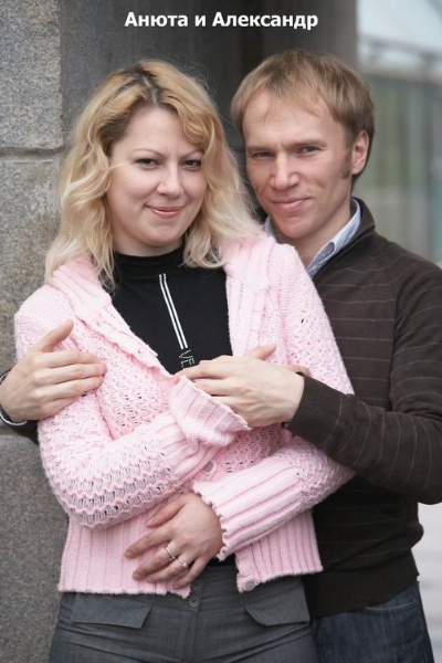 История знакомства. Анна и Александр Телицыны